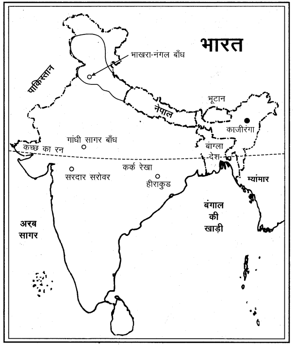 MP Board Class 9th Social Science Solutions Chapter 8 मानचित्र पठन एवं अंकन - 7