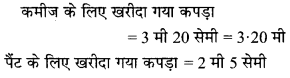 MP Board Class 6th Maths Solutions Chapter 8 दशमलव Ex 8.5 image 5a