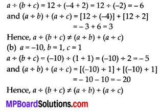 MP Board Class 7th Maths Solutions Chapter 1 Integers Ex 1.4 1