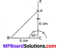 MP Board Class 7th Maths Solutions Chapter 10 Practical Geometry Ex 10.5 3