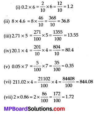 MP Board Class 7th Maths Solutions Chapter 2 Fractions and Decimals Ex 2.6 1