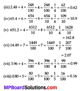 MP Board Class 7th Maths Solutions Chapter 2 Fractions and Decimals Ex 2.7 2