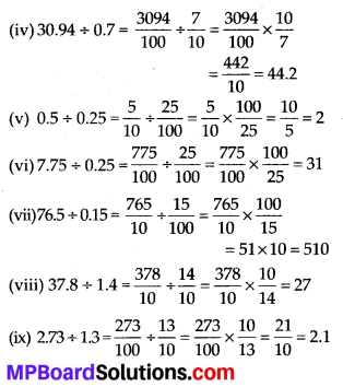 MP Board Class 7th Maths Solutions Chapter 2 Fractions and Decimals Ex 2.7 4