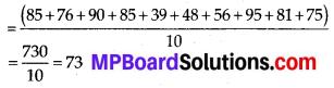 MP Board Class 7th Maths Solutions Chapter 3 Data Handling Ex 3.1 9
