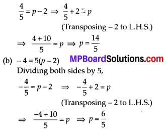 MP Board Class 7th Maths Solutions Chapter 4 Simple Equations Ex 4.3 11