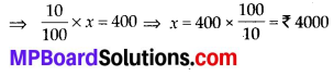 MP Board Class 7th Maths Solutions Chapter 8 Comparing Quantities Ex 8.2 13
