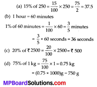 MP Board Class 7th Maths Solutions Chapter 8 Comparing Quantities Ex 8.2 8