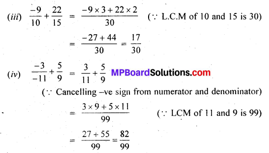 MP Board Class 7th Maths Solutions Chapter 9 Rational Numbers Ex 9.2 3