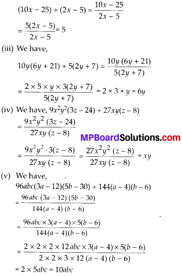 MP Board Class 8th Maths Solutions Chapter 14 Factorization Ex 14.3 3