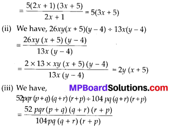 MP Board Class 8th Maths Solutions Chapter 14 Factorization Ex 14.3 4