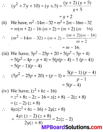MP Board Class 8th Maths Solutions Chapter 14 Factorization Ex 14.3 6