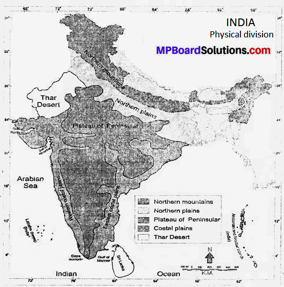 MP Board Class 9th Social Science Solutions Chapter 3 India Location and Physical Divisions - 1