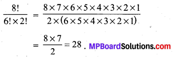 MP Board Class 11th Maths Solutions Chapter 7 क्रमचय और संचयं Ex 7.2 img-1