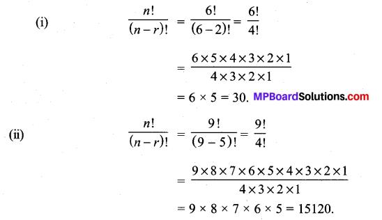 MP Board Class 11th Maths Solutions Chapter 7 क्रमचय और संचयं Ex 7.2 img-3
