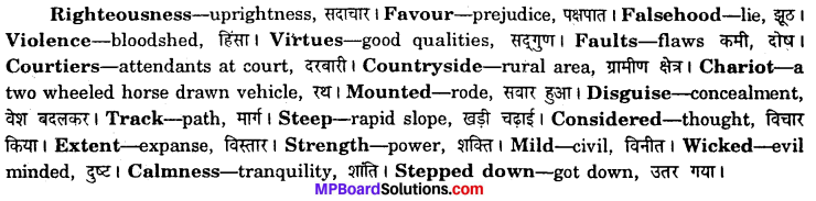 MP Board Class 6th Special English Solutions Chapter 6 The Righteous King img-2