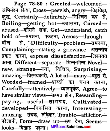 English Word Meaning For Class 7 MP Board Chapter 13
