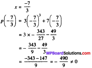 MP Board Class 9th Maths Solutions Chapter 2 Polynomials Ex 2.3 img-3