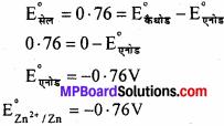 MP Board Class 11th Chemistry Solutions Chapter 8 अपचयोपचय अभिक्रियाएँ - 67