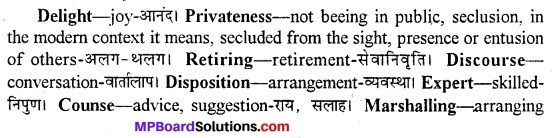 MP Board Class 11th English A Voyage Solutions Chapter 8 Of Studies 1