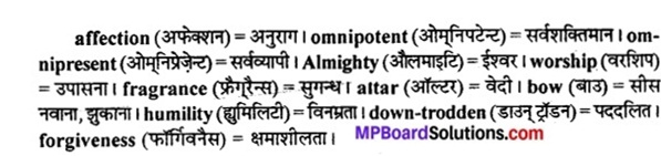 MP Board Class 11th English The Spectrum Solutions Chapter 1 True Worship 1