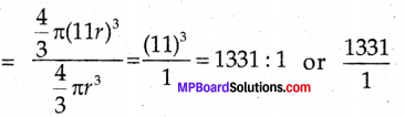MP Board Class 8th Science Solutions Chapter 17 Stars and The Solar System 5