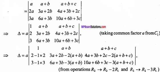 MP Board Class 12th Maths Important Questions Chapter 4 Chemical Bonding and Molecular Structure