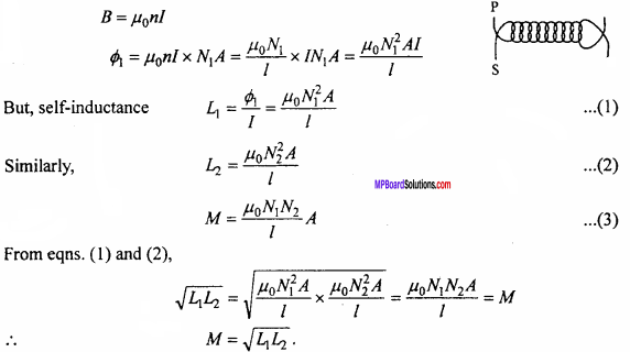 MP Board 12th Physics Important Questions Chapter 6 Electromagnetic Induction 14