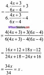 MP Board Class 12th Maths Important Questions Chapter 1 संबंध एवं फलन