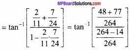 MP Board Class 12th Maths Important Questions Chapter 2 प्रतिलोम त्रिकोणमितीय फलन