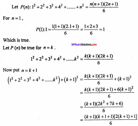 MP Board Class 11th Maths Important Questions Chapter 4 Principle of Mathematical Induction 1