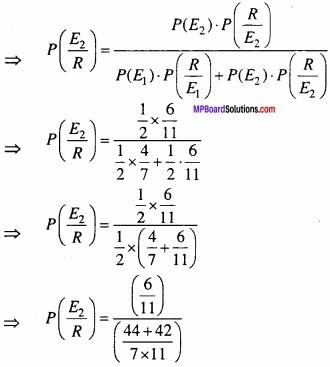 MP Board Class 12th Maths Important Questions Chapter 13 प्रायिकता