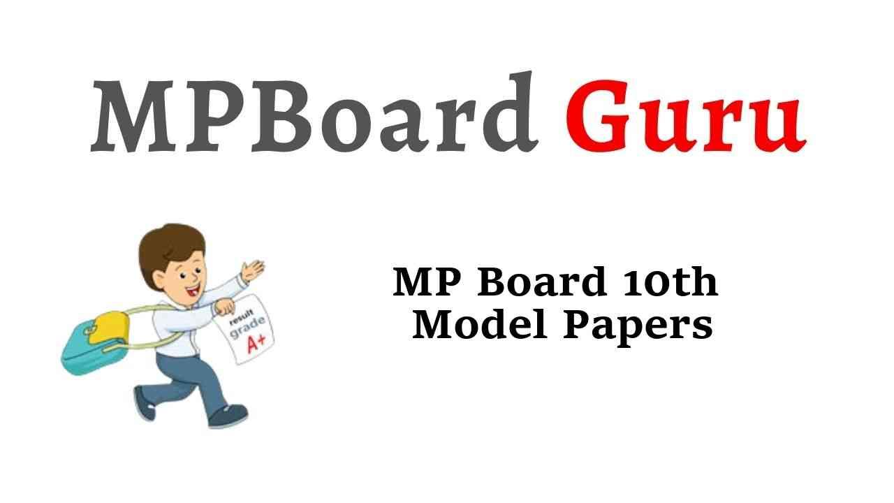 MP Board 10th Model Papers 2019-20 English Hindi Medium   MP Board 10th Sample Papers