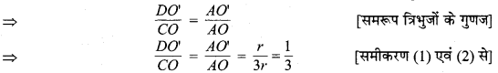 MP Board Class 10th Maths Solutions Chapter 10 वृत्त Additional Questions 14
