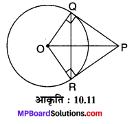 MP Board Class 10th Maths Solutions Chapter 10 वृत्त Ex 10.2 13