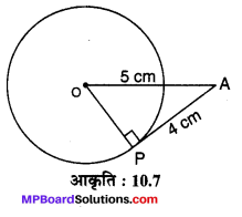 MP Board Class 10th Maths Solutions Chapter 10 वृत्त Ex 10.2 7