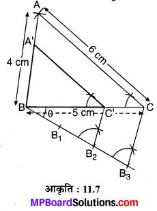 MP Board Class 10th Maths Solutions Chapter 11 रचनाएँ Ex 11.1 2