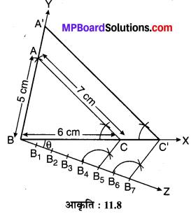 MP Board Class 10th Maths Solutions Chapter 11 रचनाएँ Ex 11.1 3