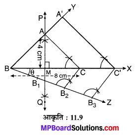 MP Board Class 10th Maths Solutions Chapter 11 रचनाएँ Ex 11.1 4