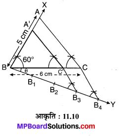 MP Board Class 10th Maths Solutions Chapter 11 रचनाएँ Ex 11.1 5