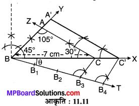 MP Board Class 10th Maths Solutions Chapter 11 रचनाएँ Ex 11.1 6