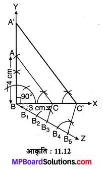 MP Board Class 10th Maths Solutions Chapter 11 रचनाएँ Ex 11.1 7