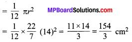 MP Board Class 10th Maths Solutions Chapter 12 वृतों से संबंधित क्षेत्रफल Ex 12.2 1