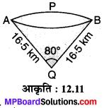MP Board Class 10th Maths Solutions Chapter 12 वृतों से संबंधित क्षेत्रफल Ex 12.2 13