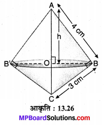 MP Board Class 10th Maths Solutions Chapter 13 पृष्ठीय क्षेत्रफल एवं आयतन Ex 13.5 2