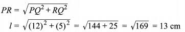 MP Board Class 10th Maths Solutions Chapter 13 पृष्ठीय क्षेत्रफल एवं आयतन Ex 13.5 6