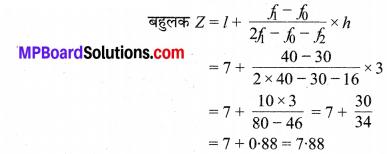 MP Board Class 10th Maths Solutions Chapter 14 सांख्यिकी Ex 14.3 17