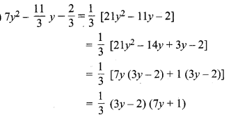 MP Board Class 10th Maths Solutions Chapter 2 बहुपद Additional Questions 15