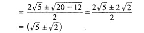 MP Board Class 10th Maths Solutions Chapter 2 बहुपद Additional Questions 4.1