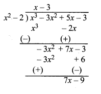 MP Board Class 10th Maths Solutions Chapter 2 बहुपद Ex 2.3 1