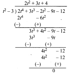 MP Board Class 10th Maths Solutions Chapter 2 बहुपद Ex 2.3 4